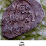 * Copeica Rusia Pscov - IB/P - Ivan cel Groaznic - legenda rara - varianta necatalogata??-1547 - Dinastia Rurik - Moneda Medievala