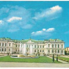 Carte postala(marca fixa)-BACAU-Consiliul popular - Carte Postala Moldova dupa 1918, Circulata, Fotografie