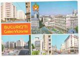 carte postala(marca fixa)-BUCURESTI - Calea Victoriei