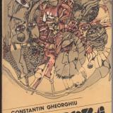 (E133) - CONSTANTIN GHEORGHIU - APOTEOZA - Roman, Anul publicarii: 1984