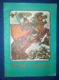 Petru Cenusa - editie pentru copii, dupa G. Catana  Ed. Ion Creanga - 1973, Alta editura