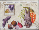 COMORE 2009 FAUNA,LILIECI,FRUCTE.CATALOG MICHEL BK 532, Nestampilat