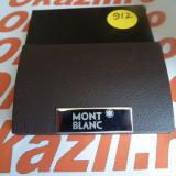 Cutie carduri de vizita Business Card Case MontBlanc cod 912, Din imagine, Port card