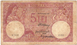 * Bancnota 5 lei 1917 - fagure