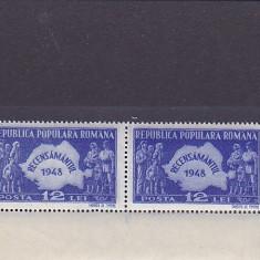 Recensamantul  ,nr lista 226 ,Romania.