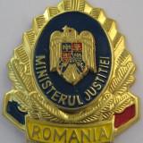 emblema militara 3 (justitie,penitenciar)