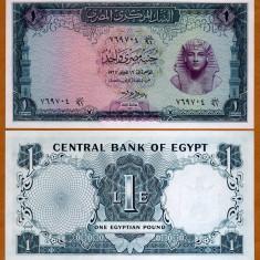 EGIPT 1 LIRA 1967 UNC - bancnota africa
