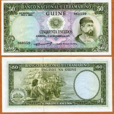 GUINEA PORTUGHEZA 50 ESCUDOS 1971 PERFECT UNC
