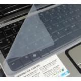 Folie de protectie pentru tastatura de laptop
