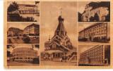 CPI (B2596) UNGARIA, UNGVARI RESZLETER, CIRCULATA 1943, FOTO WEINSTOCK, STAMPILE, TIMBRE, MOZAIC, Europa, Fotografie