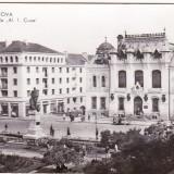 RPR, CP circulata 1963, Craiova, centru, monument, statuie