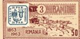 ROMANIA EXIL 1963 CENTENARUL PRIMEI CONFERINTE POSTALE INTERNATIONALE