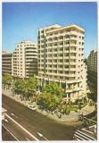 Bucuresti.Blocurile Gradinita si Casata (cazut la cutremurul din 1977),Ed.Meridiane,necirculata,anii 70