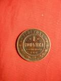 Moneda 1 Kopeika 1899 Rusia ,cal.Buna-F.Buna