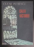 (E523) - CEZAR PETRESCU - CALEA VICTOREI, 1989