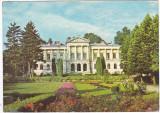 CP circulata  1971,Pitesti,parcul Vasile Roaita