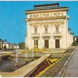 CP circulata 1972 Caracal, teatrul national