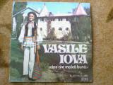 vasile iova CINE ARE MAICA BUNA disc VINYL lp muzica POPULARA folclor EPE 02562
