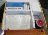 ALARMA CASA GSM07 CU 99 SENZORI FARA FIR + 1 SENZOR MAGNETIC WIRELESS CADOU !