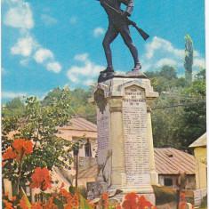 CP circulata 1972, Slatina, statuia Ecaterina Teodoroiu - Carte Postala Muntenia dupa 1918