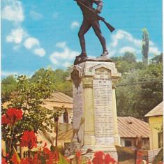CP circulata 1974, Slatina, statuia Ecaterina Teodoroiu - Carte Postala Muntenia dupa 1918