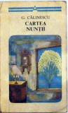 Cartea nuntii George Calinescu, Minerva