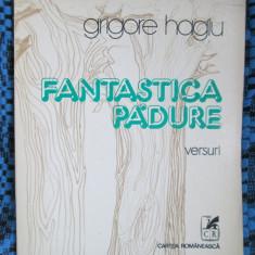 Grigore HAGIU - FANTASTICA PADURE (prima editie - 1980 - CA NOUA!!!)