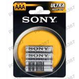 Baterie AAA R3 Sony Ultra Zinc-Carbon Micro-400072