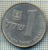 3503  MONEDA  - ISRAEL  - 1 SHEQEL  - anul 1984 ? -starea care se vede