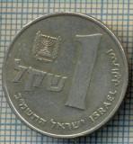 3501  MONEDA  - ISRAEL  - 1 SHEQEL  - anul 1982 ? -starea care se vede
