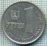 3429  MONEDA  - ISRAEL  - 1 SHEQEL  - anul 1983 ? -starea care se vede