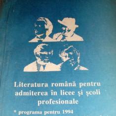 Literatura Romana pentru admiterea in licee si scoli profesionale - Mircea Bertea, Alta editura