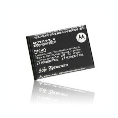 Acumulator Motorola BN80 pentru Motorola: Backflip, Enzo, Motus, MB300 ORIGINAL