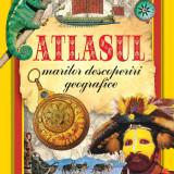 Atlasul marilor descoperiri geografice, Litera