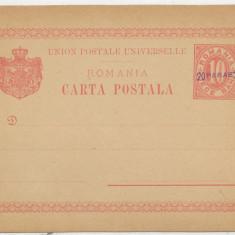 RFL 1896 ROMANIA carte postala cu supratipar 20 PARAS pentru Levant - Turcia, Inainte de 1900
