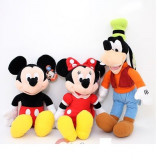 MICKEY MOUSE MINNIE SI GOOFY DIN PLUS MUZICALE DIN CLUBUL HOUSE MICKEY MOUSE