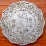 INDIA 10 PAISE 1973