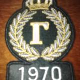 Broderie/emblema/patch/toppa Grobari 1970 Partizan Belgrad