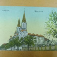 Carte postala Temesvar Bonaz - utca