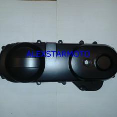 CAPAC Transmisie Peda Pornire Scuter Chinezesc 4t Roata 12 43cm - Capac Transmisie Moto