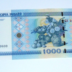1000 ruble Belarus 2000 UNC - 2+1 gratis toate produsele la pret fix - RBK3405 - bancnota europa