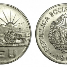 1 LEU 1966 UNC DIN FISIC - Moneda Romania