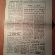 Ziarul sportul 25 iunie 1986 (pe stadionul 23 august finala cupei romaniei steaua-dinamo )