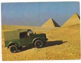 Carte postala(ilustrata)-AUTOTURISMUL GAZ-69M