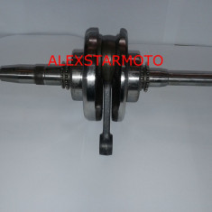AMBIELAJ SCUTER GY6-125cc SACHS /  GIANTCO  4T / 4TIMP