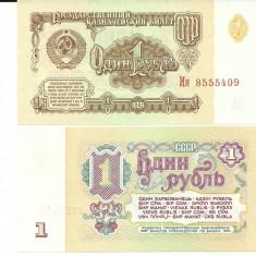 UNIUNEA SOVIETICA- 1 RUBLA 1961- UNC!!