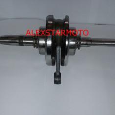 AMBIELAJ SCUTER GY6-125cc Qingqi  /  REX    4T / 4TIMP
