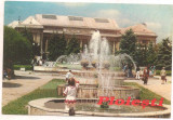 Carte postala(ilustrata)-PLOIESTI-Palatul Culturii, Circulata, Printata