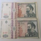 ROMANIA - Lot 2 bancnote 500 lei / 1992 - ambele variante de filigran. VF / XF - Bancnota romaneasca