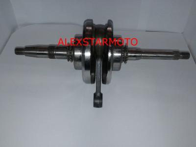 AMBIELAJ SCUTER GY6-125cc CHINA SCOOTER  4T / 4TIMP foto